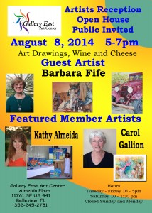 August Invite 2014